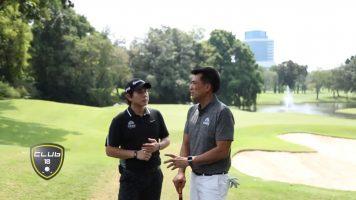 """บทสัมภาษณ์การพัฒนาวงการกอล์ฟในประเทศไทยของ """"เครื่องดื่มตราช้าง"""""""