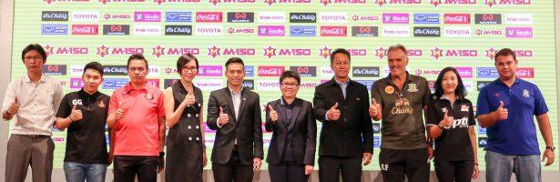 """""""ช้าง"""" หนุน ลีกพระรอง เฟ้นหา 3 ทีมขึ้นสู่ไทยลีก ชิงเงินรางวัลรวมกว่า 10 ล้าน"""