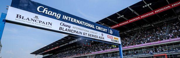 """ศึกดวลซูเปอร์คาร์ระดับโลก """"Blancpain GT Series Asia 2018"""""""