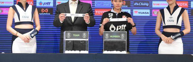 """ยักษ์ไทยลีกเปิดบ้านรับพระรอง พร้อมดวลศึก """"ช้าง เอฟเอ คัพ 2018"""" รอบ 32 ทีมสุดท้าย"""