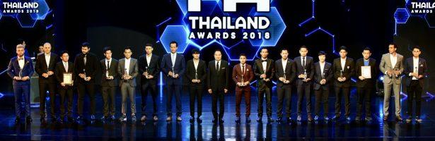 """""""ช้าง"""" ร่วมงาน FA Thailand Award 2018 ด้าน""""ปราสาทสายฟ้า"""" คว้า 7 รางวัลรวด"""