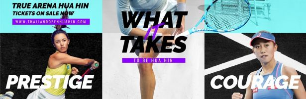 การกลับมาในรอบ 4 ปีของศึกหวดลูกสักหลาด WTA Thailand Open 2019
