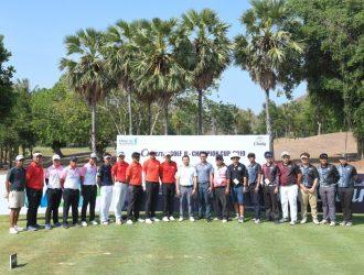 """""""ช้าง"""" เปิดศึกสวิงกอล์ฟระดับมหาวิทยาลัย รายการ """"Chang Golf U – Champion Cup 2019"""""""