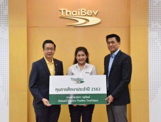 """"""" ไทยเบฟ """" มอบทุนน้องซิดนี่ย์ หนุนศิลปินประดับวงการดนตรีเมืองไทย"""