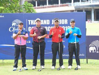 """อธิคม สุขวารี พาทีมธรรมศาสตร์ คว้าแชมป์สนามที่ 3 รอบคัดเลือก รายการ """"Chang Golf U – Champion Cup 2019"""""""