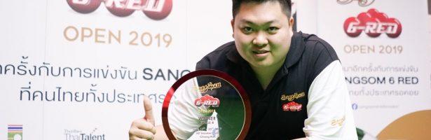 """""""สมชาย ทีซีแอล"""" คว้าแชมป์ """"SangSom 6-Red Open 2019"""" รอบคัดเลือก สนามที่ 4"""