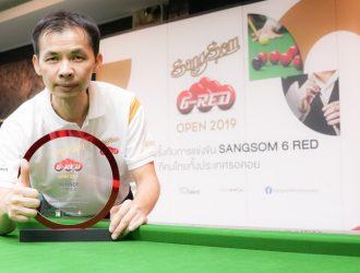 """""""ชาย โซโห"""" ซิวแชมป์ """"SangSom 6-Red Open 2019"""" รอบคัดเลือก สนามที่ 6"""