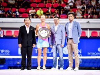 """""""100 พลัส"""" ร่วมยินดีหลังนักหวดลูกสักหลาด มือวาง 42 ของโลก คว้าแชมป์ WTA Thailand Open 2020"""