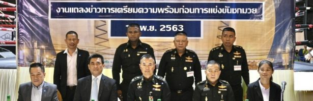เครื่องดื่มตราช้าง จับมือ ลุมพินี คืนชีพ 24 พ.ย.นี้ ปรับโฉมใหม่เข้มข้น วางแบรนด์มวยไทยไประดับโลก