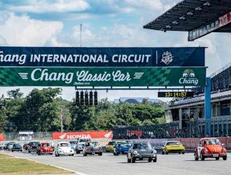 """อลังการ """"กองทัพรถคลาสสิค"""" คืนชีพ ในงาน """"Chang Classic Car Festival 2020"""""""