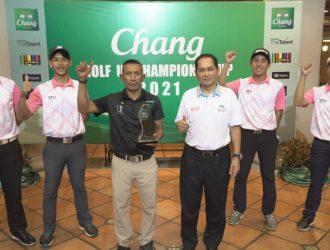 """""""ม.ศรีปทุม""""ฟอร์มแรงคว้าแชมป์ สนามแรก CHANG Golf U–Champions Cup 2021"""