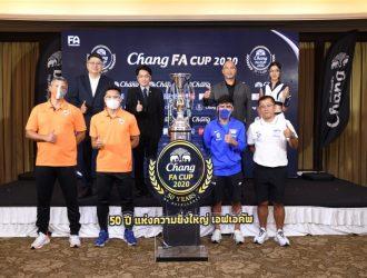 ชลบุรี เอฟซี ชิงดำ เชียงราย ยูไนเต็ด นัดชิงชนะเลิศ ช้างเอฟเอคัพ 2020